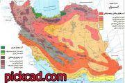 دانلود راهنمای طراحی ساختمان در چهار نوع اقلیم ایران