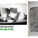 هندسه فراکتال و مفهوم آن در معماری