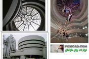 معماری ارگانیک - معماری معاصر