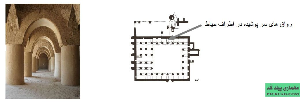 مسجد تاریخانه دامغان : 150 ه.ق
